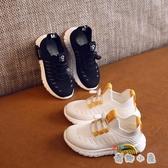 男童運動鞋網面鞋透氣網鞋休閑鞋子兒童童鞋椰子鞋【奇趣小屋】