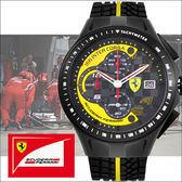 【僾瑪精品】Scuderia Ferrari 黃色旋風法拉利儀錶板計時腕錶/黑x黃-44mm/FA0830078