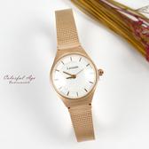 韓國手錶 LAVENDA簡約小款玫金米蘭錶NEKL12