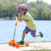 兒童滑板車 四輪寶寶重力踏板車閃光可升降搖搖車【米蘭街頭】igo