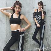 運動罩衫 韓版跑步運動套裝女春秋速干性感罩衫瑜伽健身房運動二件套裝女 傾城小鋪