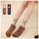 Catworld 韓系條紋熊熊可愛造型短襪【18001784】‧F*特價