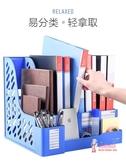 桌面書架 加厚文件架筐子多層四欄框辦公用品大全資料架檔案袋文件夾收納盒 3色T