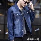 2020新款男士牛仔外套男韓版修身春季寬鬆夾克學生上衣帥氣潮流褂「時尚彩紅屋」