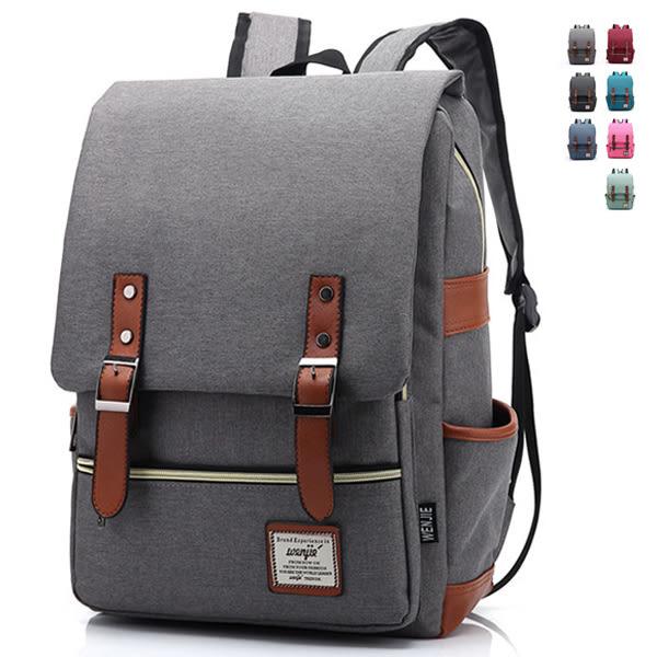 後背包 韓版男女雙肩書包 可放14吋筆電【非凡上品】x953