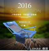 戶外摺疊椅 便攜靠背沙灘椅凳休閒椅釣魚椅家用扶手椅露營椅子 igo