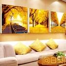 黃金滿地十字繡線繡客廳三聯畫2020新款風景臥室簡約現代刺繡簡單 店慶降價