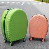 圓形拉桿行李箱女18寸小型輕便萬向輪登機箱20密碼旅行箱子 【極速出貨】