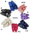 Monzu滿足EVA室外拖鞋/勃肯室外拖鞋