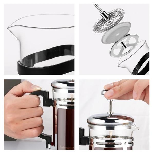 法壓壺咖啡壺家用手沖咖啡粉過濾器耐熱濾壓壺套裝煮濾過濾杯器具【免運85折】
