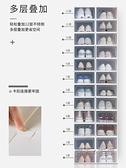 鞋子收納神器省空間鞋盒收納盒透明抽屜式鞋柜宿舍整理箱 ATF 夏季狂歡