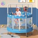 蹦蹦床家用兒童室內寶寶彈跳床小孩成人健身帶護網家庭玩具跳跳床【快速出貨】