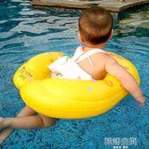 嬰兒游泳圈 腋下寶寶趴圈脖圈腋下0-1-3-6歲防翻防嗆游泳圈 韓語空間