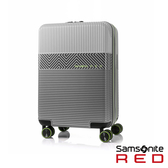 Samsonite RED  20吋ROBOII撞色個性TSA飛機輪登機箱(銀)