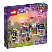 41687【LEGO 樂高積木】Friends 好朋友系列 - 魔術樂園小站