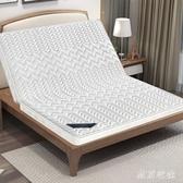 椰棕床墊棕墊1.8m1.5米軟硬棕櫚折疊床墊乳膠席夢思兒童床墊  LN4677【東京衣社】