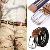 帆布腰帶男戰術簡約青年褲帶針扣男士戶外休閒軍迷部隊編織皮帶男 居享優品