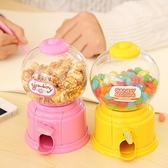 儲蓄罐韓版可愛糖果機糖機儲錢罐收納盒 免運