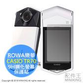 【配件王】現貨 ROWA 樂華 EX-TR70 專用 CASIO 9H鋼化相機螢幕保護貼 防刮 耐磨