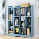 書架書櫃北歐風小書架落地家用簡易置物架簡約現代學生用格子櫃子桌上LX 晶彩