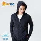 UV100 防曬 抗UV-涼感保濕連帽外套-男