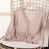 慵懶風防曬衣chic罩衫冰絲麻開衫短款空調衫寬鬆針織衫薄外披  蓓娜衣都