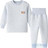 兒童保暖衣 小童男童女童兒童三層夾棉保暖內衣套裝兒童純棉加厚 HD