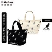 KANGOL 英國袋鼠 托特包 滿版LOGO 帆布包 肩背包 兩用包 60253007 得意時袋