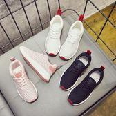 超火的鞋子運動鞋女夏跑步鞋韓版百搭女鞋新款透氣休閒網 麥吉良品