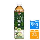 愛之味健康油切分解茶590ML x 24...