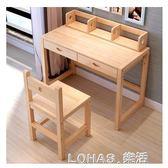 實木兒童學習桌可升降兒童書桌小學生寫字桌椅套裝NMS 樂活生活館