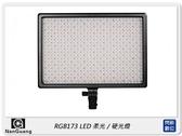NANGUANG 南冠/南光 RGB173 柔光燈 硬光燈 (公司貨) 補光燈 攝影燈 機頂 亮度 色溫 色彩 可調