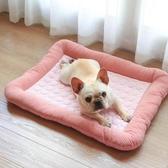 狗狗冰絲涼席窩墊四季睡墊子泰迪法斗柯基比熊寵物狗夏天降溫狗窩『蜜桃時尚』