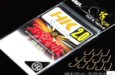 [協貿國際]  HK鎢金鋼競技金鉤 2個價