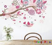 壁貼【橘果設計】波西米亞 DIY組合壁貼/牆貼/壁紙/客廳臥室浴室幼稚園室內設計裝潢