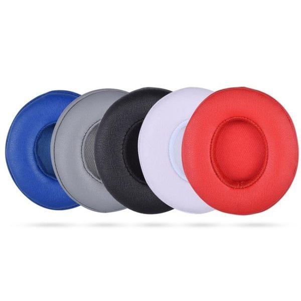 適用于魔音Beats solo2耳罩solo3耳機套耳機海綿套Wireless耳套有線無線版8/27