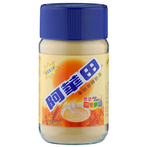 阿華田牛奶麥芽精飲品 400g【愛買】