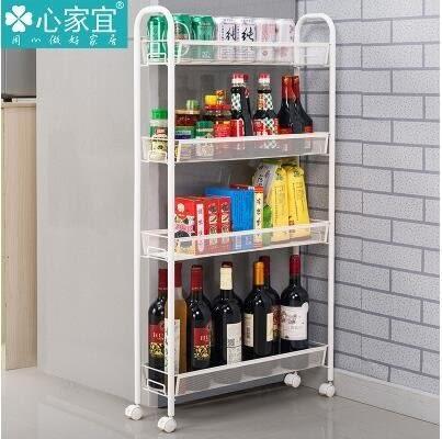 居家用品*心家宜 縫隙收納架層架置物架冰箱間隙架廚房浴室可移動收納架(象牙白)