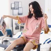 短袖睡衣女夏棉質薄款甜美寬鬆可外穿卡通全棉兩件套裝家居服 BT8419【Sweet家居】