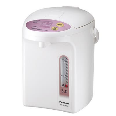Panasonic 國際牌 NC-EG3000 3L 微電腦熱水瓶 備長炭塗層内膽 / 超溫自動斷電 ☆6期0利率↘☆