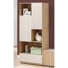 【森可家居】葛瑞絲2.5尺展示櫃 10ZX360-5 收納櫃 書櫃 北歐風 MIT台灣製造