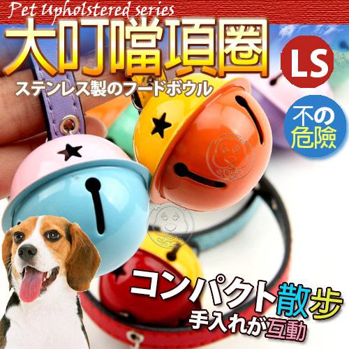 【培菓幸福寵物專營店】dyy》Q萌大叮噹寵物項圈1*31.5cm