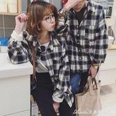 情侶款BF風OVERSIZE寬鬆版襯衣青年潮流時尚格子襯衫艾美時尚衣櫥