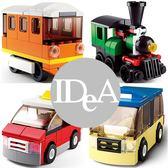交通工具 積木 樂高 兒童玩具 益智 拼接 汽車 消防車 警車 火車 組合玩具 DIY