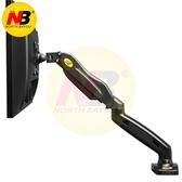 店長推薦 NBf80單屏電腦液晶顯示器升降旋轉人體工學顯示器支架17-27寸