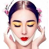 瘦臉神器 瘦臉面膜女V臉神器雙下巴面罩小貼儀繃帶霜緊致韓國男學 暖心生活館