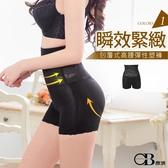 OrangeBear《VB0078》瞬效緊緻~包覆式高腰彈性塑褲/安全褲(M-2L)--適 S~2L