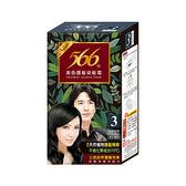 566護髮染髮霜  3自然亮黑【寶雅】
