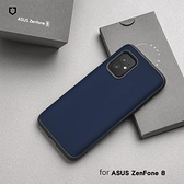 【南紡購物中心】犀牛盾SolidSuit 經典款防摔背蓋殼 - ASUS ZenFone 8 經典藍