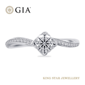 D頂規顏色 完美車工 八心八箭 GIA30分 雅緻18K金鑽石戒指 King Star海辰國際珠寶